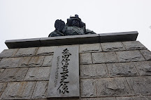 Takeda Shingen Statue, Kofu, Japan