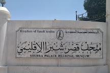 Shubra Palace, Taif, Saudi Arabia