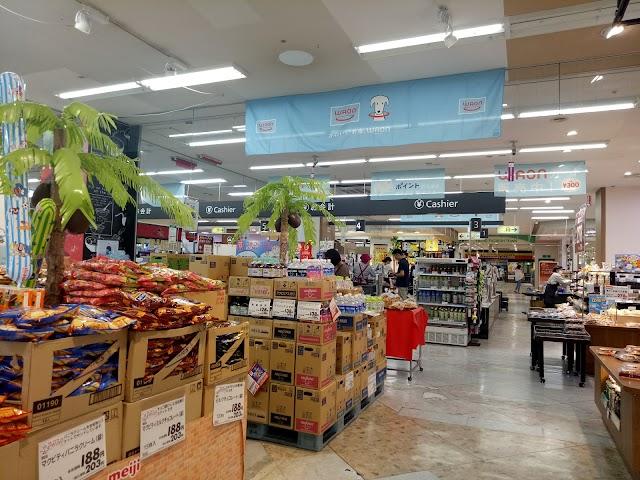AEON Mall Yonago Station