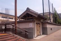 St. Domingo Church Museum, Nagasaki, Japan