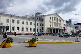 Аэропорт  Vilnius VNO