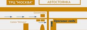 КРАСИВЫЕ ЛЮДИ, салон парикмахерская, улица 50 лет ВЛКСМ на фото Ставрополя
