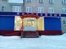 Магазин Молодежный, проспект Генерала Батова на фото Рыбинска