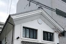 Japan Radio Museum, Matsumoto, Japan