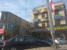 Aga Khan University Hospital Laboratory Specimen Collection Unit islamabad PWD Double Road Phase 1
