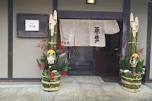 Murata Timehills Beppu Bay Service Area (Lover's Sanctuary), Beppu, Japan