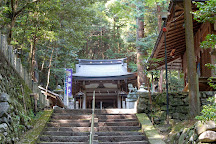 Sudo Shrine, Kyoto, Japan