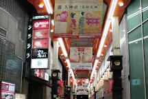 Sonezaki Ohatsutenjin-dori Shotengai, Osaka, Japan