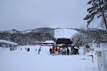Evergreen Outdoor Center, Hakuba-mura, Japan
