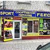 Sport Feed, улица М. Горького на фото Махачкалы