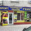 Sport Feed, улица Нурадилова на фото Махачкалы