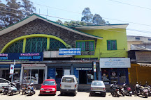 Higginbotham's Bookstore, Ooty (Udhagamandalam), India