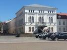 Дворец гражданских обрядов на фото Могилёва