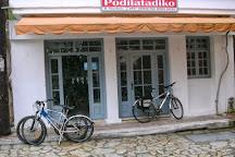 Cycling Center Zakynthos Podilatadiko, Zakynthos Town, Greece