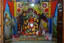 Govardhan Hill, Mathura, India
