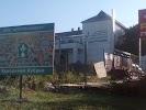 Симферопольский Райагрохим, улица Автомобилистов на фото Симферополя