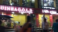 GUINEA GOLD JEWELLERS PVT. LTD.