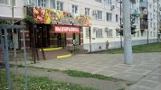 Продукты, Магазин, улица Селезнева на фото Краснодара