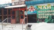 Лидер. Колониальные товары., улица Азина, дом 89А на фото Сарапула