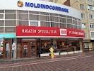 """Moldindconbank - Филиал """"Ciocana"""", улица Игорь Виеру, дом 15 на фото Кишинёва"""