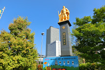 Statue of Oda Nobunaga, Gifu, Japan