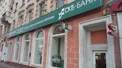 СКБ-Банк на фото Мурманска