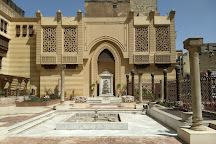 Museum of Islamic Arts, Cairo, Egypt