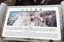 Mt. Tenjo, Kozushima-mura, Japan