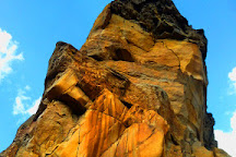 Sacred Rocks of Hunza, Hunza, Pakistan