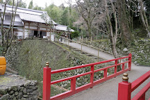 Kabusanji, Takatsuki, Japan