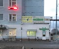 Парикмахерская, улица Парижской Коммуны на фото Иванова