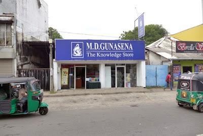 Mdnasena western sri lanka phone 94 113 520 125 mdnasena gumiabroncs Image collections