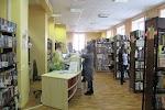 Мурманская областная детско-юношеская библиотека