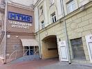 МТИС Центр обслуживания абонентов, улица Энгельса, дом 14 на фото Минска
