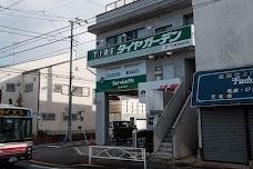 Tire Garden Daizawa Shop