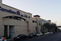 Muscat City Centre, Muscat, Oman