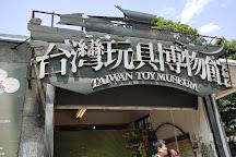 Taiwan Toy Museum, Zhonghe, Taiwan