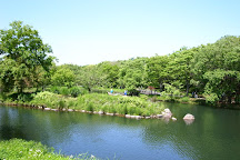 Oasis Park, Kakamigahara, Japan