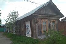 Dimitrovgrad Museum of Local Lore, Dimitrovgrad, Russia