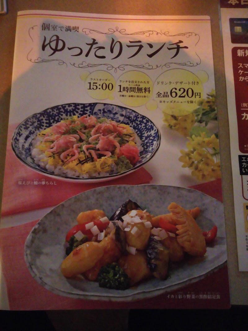 シダックス 武蔵村山クラブ