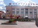 Центральный Универмаг, Коммунистическая улица на фото Улана-Удэ