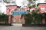 Гостиничный комплекс Корвет, улица Богдана Хмельницкого на фото Астрахани