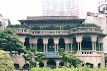 Sun Yat-sen Memorial House, Macau, China
