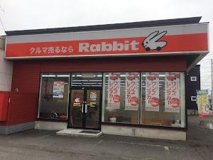 ラビット旭川ツインハープ店