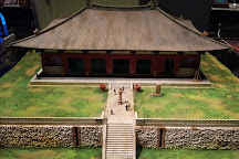 Museum Of World Religions, New Taipei, Taiwan