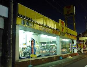 カーセブン 水戸赤塚店