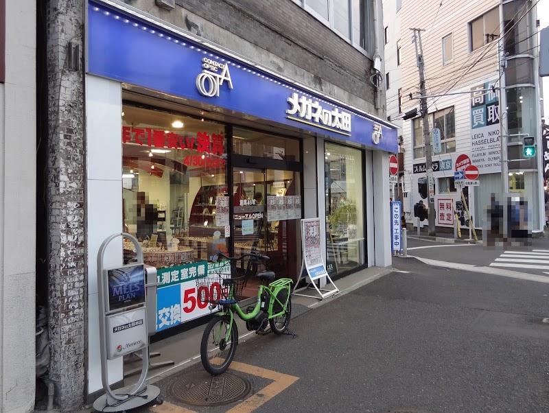 メガネの太田本店