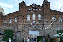 Art Factory Mekhanika, Kharkiv, Ukraine
