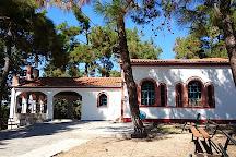 Archaeological Museum of Abdera, Abdera, Greece