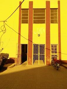 Iqbal Hall University Of Sargodha